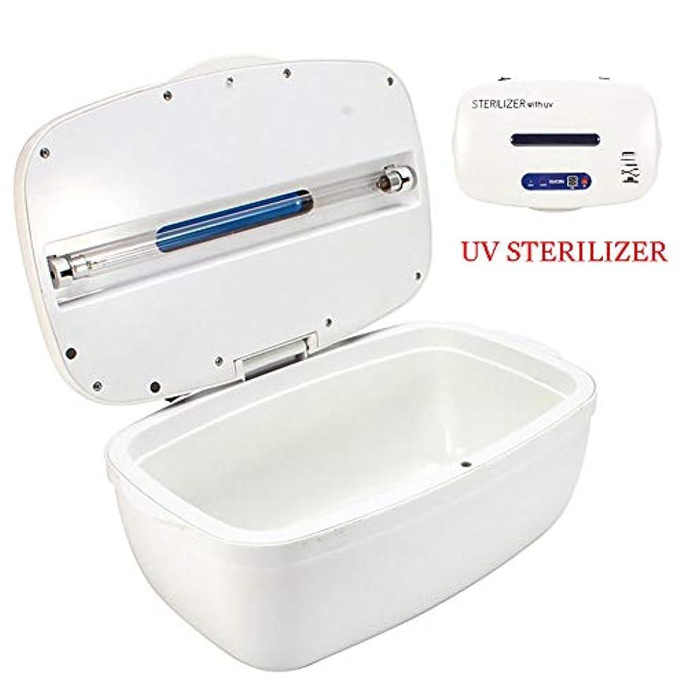 重なるシステム崇拝する除菌ケース スマホ,UV消毒ボックス6.5L大容量LEDタイマーとディスプレイウィンドウ付き360°消毒ツール滅菌ボックス