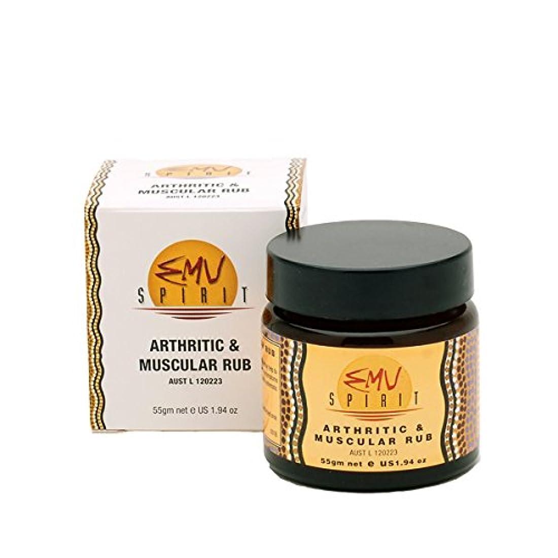 吸収剤香水もちろん[EMU OIL] エミューオイル(関節、筋肉マッサージオイル) [海外直送品]