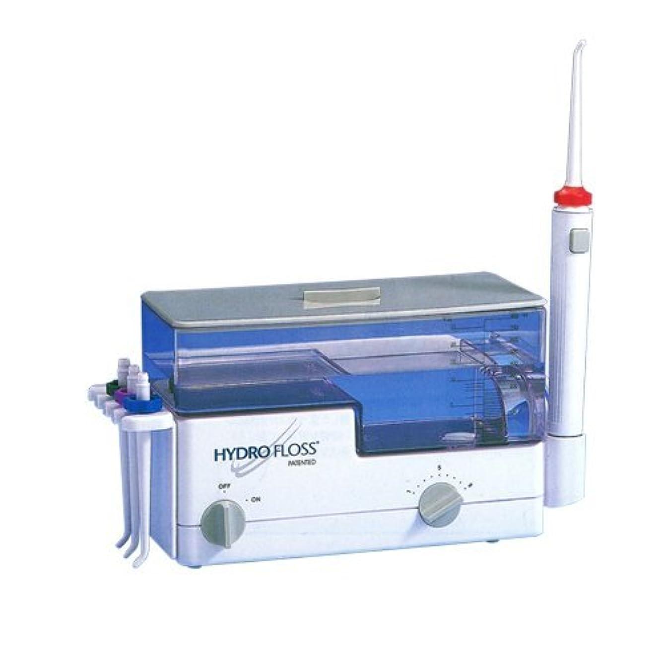 多分もっと免疫デンタルウォータージェット ハイドロフロス N