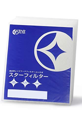 スターフィルター 換気扇フィルター 交換用 6枚 不燃性・高除去率のガラス繊維タイプ 厚手 [297×350mm枠用] レンジフードフィルター カバー SF02-06-0-297350