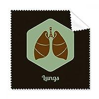 ボディOrgans Lung Organs Glasses布クリーニングクロス電話画面クリーナー5点ギフト