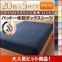 [シーツのみ]パッド一体型ボックスシーツ クイーン ワインレッド マイクロファイバー毛布