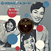 泥んこブギ (MEG-CD)