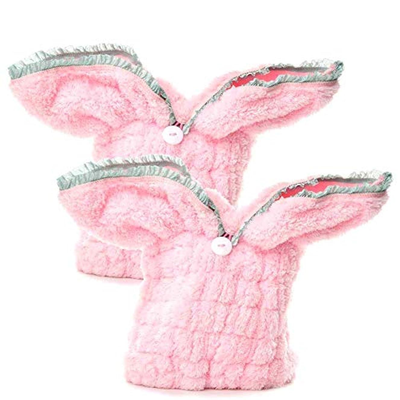 繊維厳しいフレットドライキャップ うさみみ うさぎ キッズ 2個 セット ヘア ドライ キャップ タオル ヘアドライ 子供 女の子 女性 ガールズ ふんわりうさぎ 耳 可愛い かわいい ピンク 髪を乾かす 速乾性 [rinda]