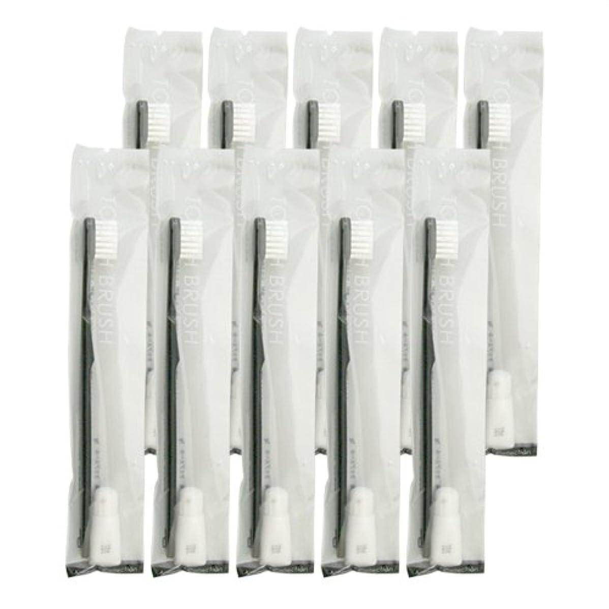万歳繊維二年生業務用 使い捨て歯ブラシ チューブ歯磨き粉(3g)付き ブラック 10本セット│ホテルアメニティ 個包装タイプ