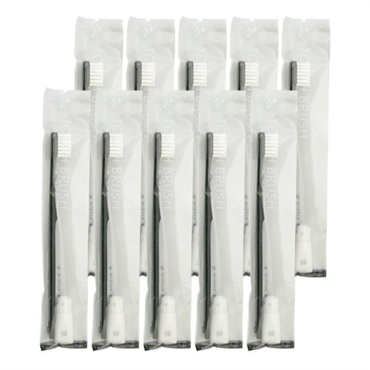 リフト口ひげ上流の業務用 使い捨て歯ブラシ チューブ歯磨き粉(3g)付き ブラック 10本セット│ホテルアメニティ 個包装タイプ
