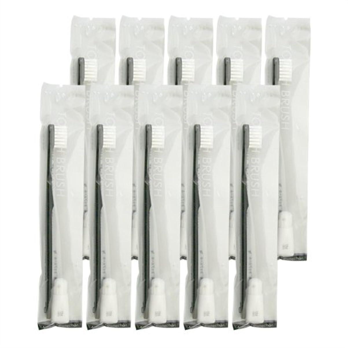 ふつう蒸発する差別する業務用 使い捨て歯ブラシ チューブ歯磨き粉(3g)付き ブラック 10本セット│ホテルアメニティ 個包装タイプ