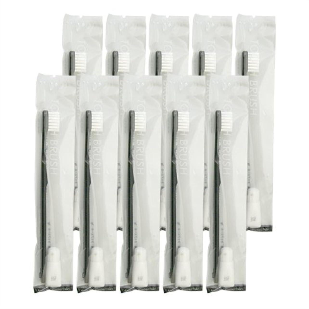 ベジタリアンはずトラブル業務用 使い捨て歯ブラシ チューブ歯磨き粉(3g)付き ブラック 10本セット│ホテルアメニティ 個包装タイプ