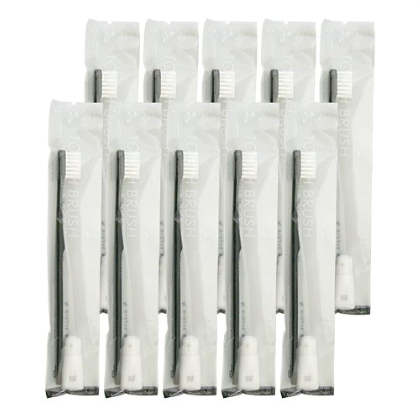 ハドル熱望するピック業務用 使い捨て歯ブラシ チューブ歯磨き粉(3g)付き ブラック 10本セット│ホテルアメニティ 個包装タイプ