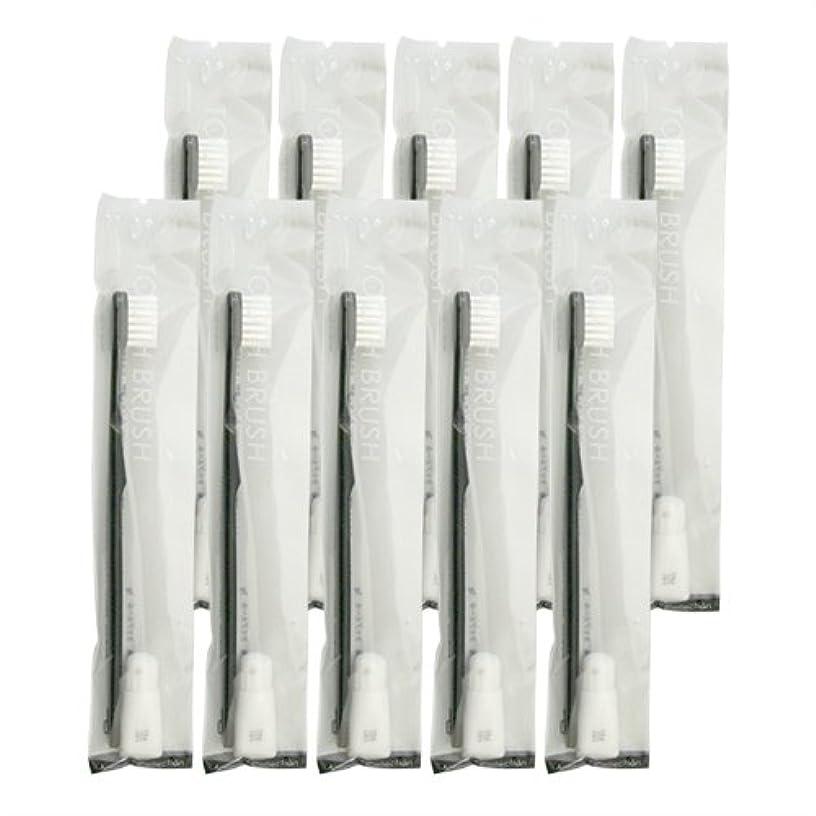 邪魔持つ理容師業務用 使い捨て歯ブラシ チューブ歯磨き粉(3g)付き ブラック 10本セット│ホテルアメニティ 個包装タイプ