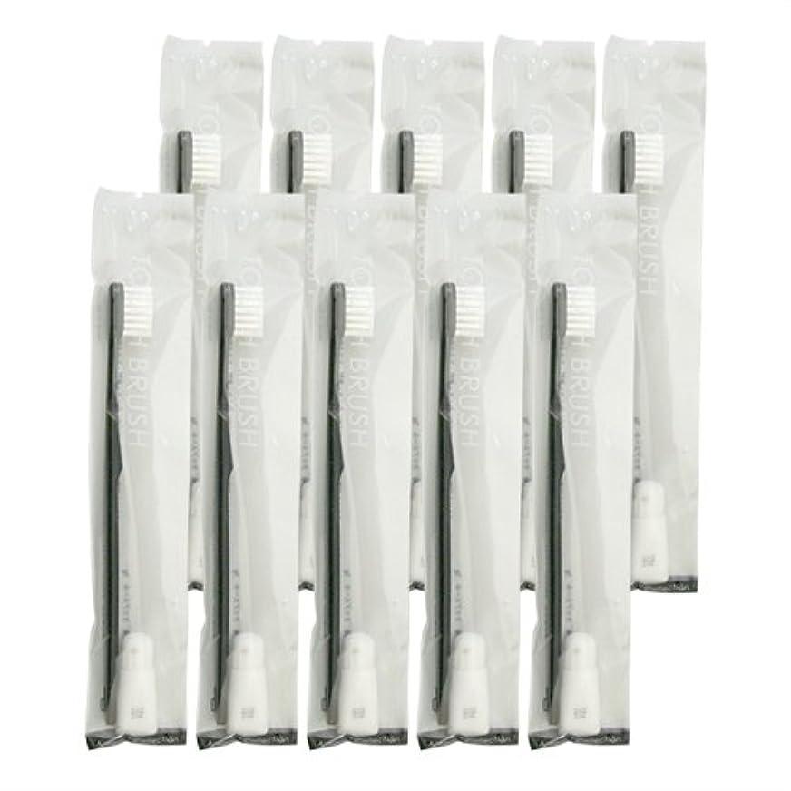 上陸ナインへトロイの木馬業務用 使い捨て歯ブラシ チューブ歯磨き粉(3g)付き ブラック 10本セット│ホテルアメニティ 個包装タイプ