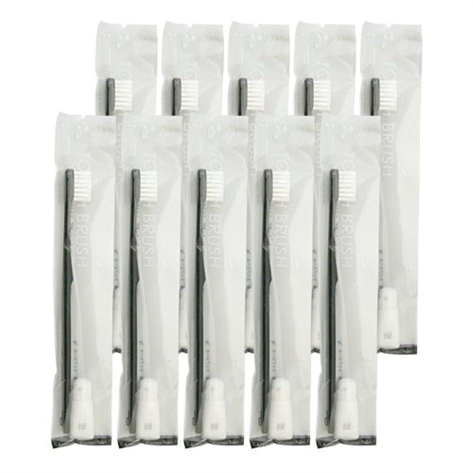 半導体支払う飢えた業務用 使い捨て歯ブラシ チューブ歯磨き粉(3g)付き ブラック 10本セット│ホテルアメニティ 個包装タイプ
