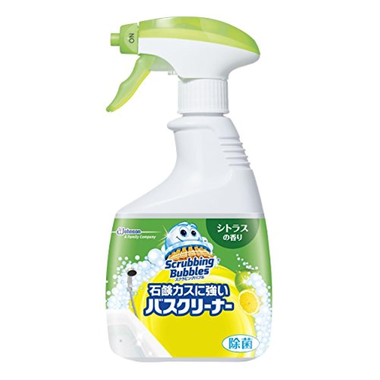 確立します対処する感じるスクラビングバブル 石鹸カスに強いバスクリーナー シトラスの香り 本体 400mL