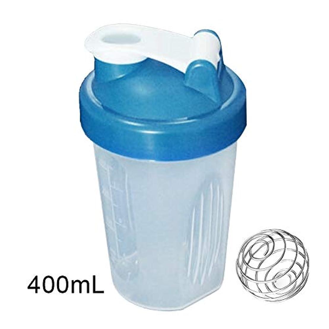 ミス支払う本部SweetiChic シェイクザカップ 400/600ミリリットル プロテインパウダーミキシングカップ 封印 漏れ防止 シェイクボトル攪拌ボール プロテインパウダーミキシング 飲料水ジュース用