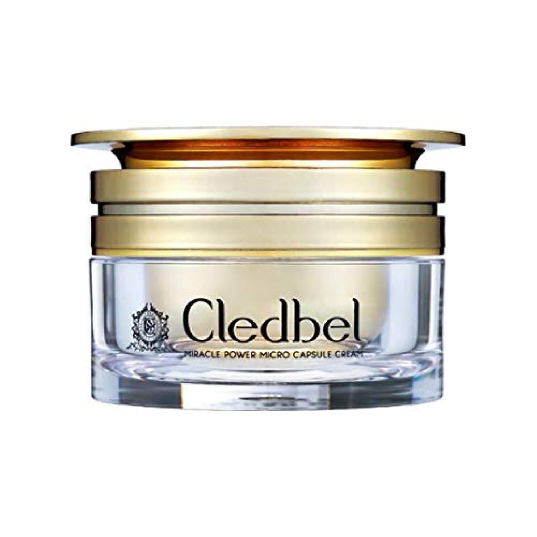 膨らませるすでにうれしい[cledbel] Miracle Power Micro Capsule Cream 50ml / ミラクルパワーマイクロカプセルクリーム 50ml [並行輸入品]