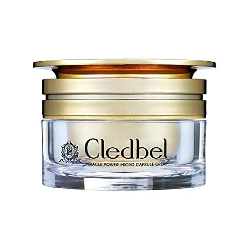 進化する援助するトマト[cledbel] Miracle Power Micro Capsule Cream 50ml / ミラクルパワーマイクロカプセルクリーム 50ml [並行輸入品]