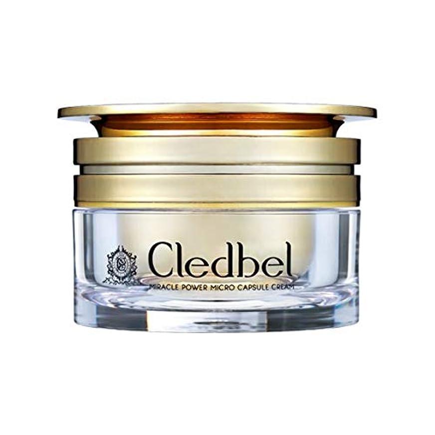 工夫する潜水艦先生[cledbel] Miracle Power Micro Capsule Cream 50ml / ミラクルパワーマイクロカプセルクリーム 50ml [並行輸入品]