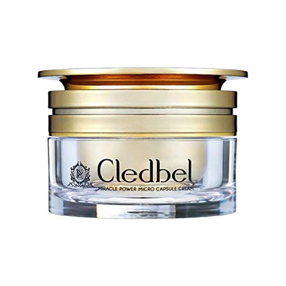 かもしれない咽頭データム[cledbel] Miracle Power Micro Capsule Cream 50ml / ミラクルパワーマイクロカプセルクリーム 50ml [並行輸入品]