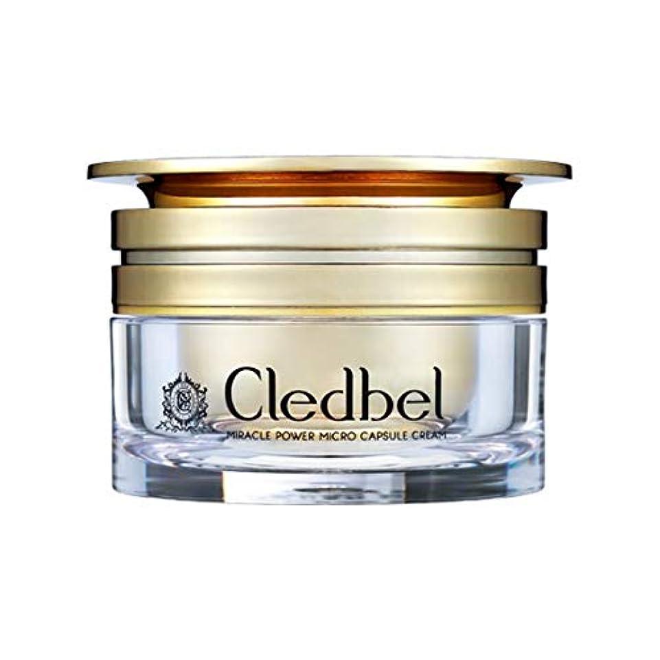 立派なうがい薬アラーム[cledbel] Miracle Power Micro Capsule Cream 50ml / ミラクルパワーマイクロカプセルクリーム 50ml [並行輸入品]