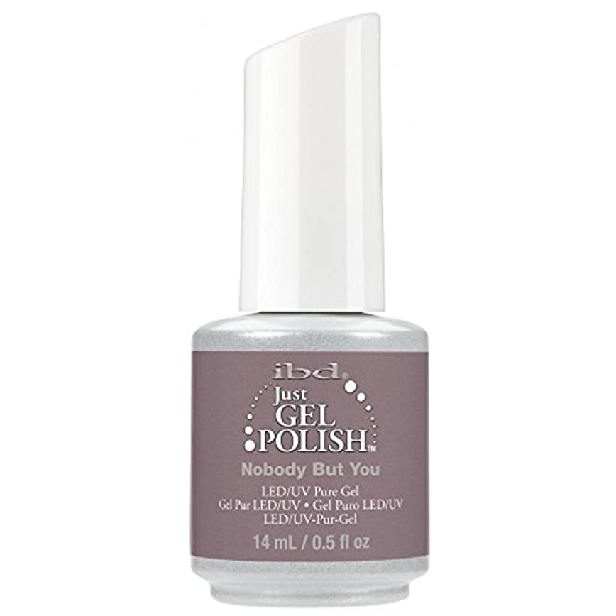 お風呂口径相続人ibd Just Gel Nail Polish - 2017 Nude Collection - Nobody but You - 14ml / 0.5oz
