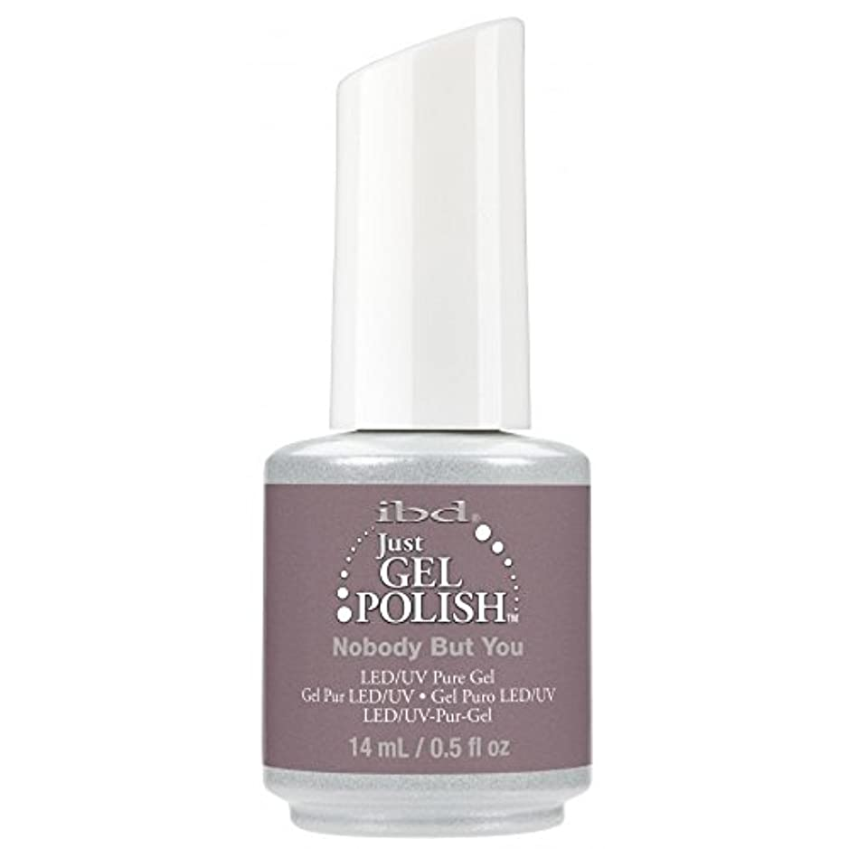 まろやかなゴシップ天才ibd Just Gel Nail Polish - 2017 Nude Collection - Nobody but You - 14ml / 0.5oz