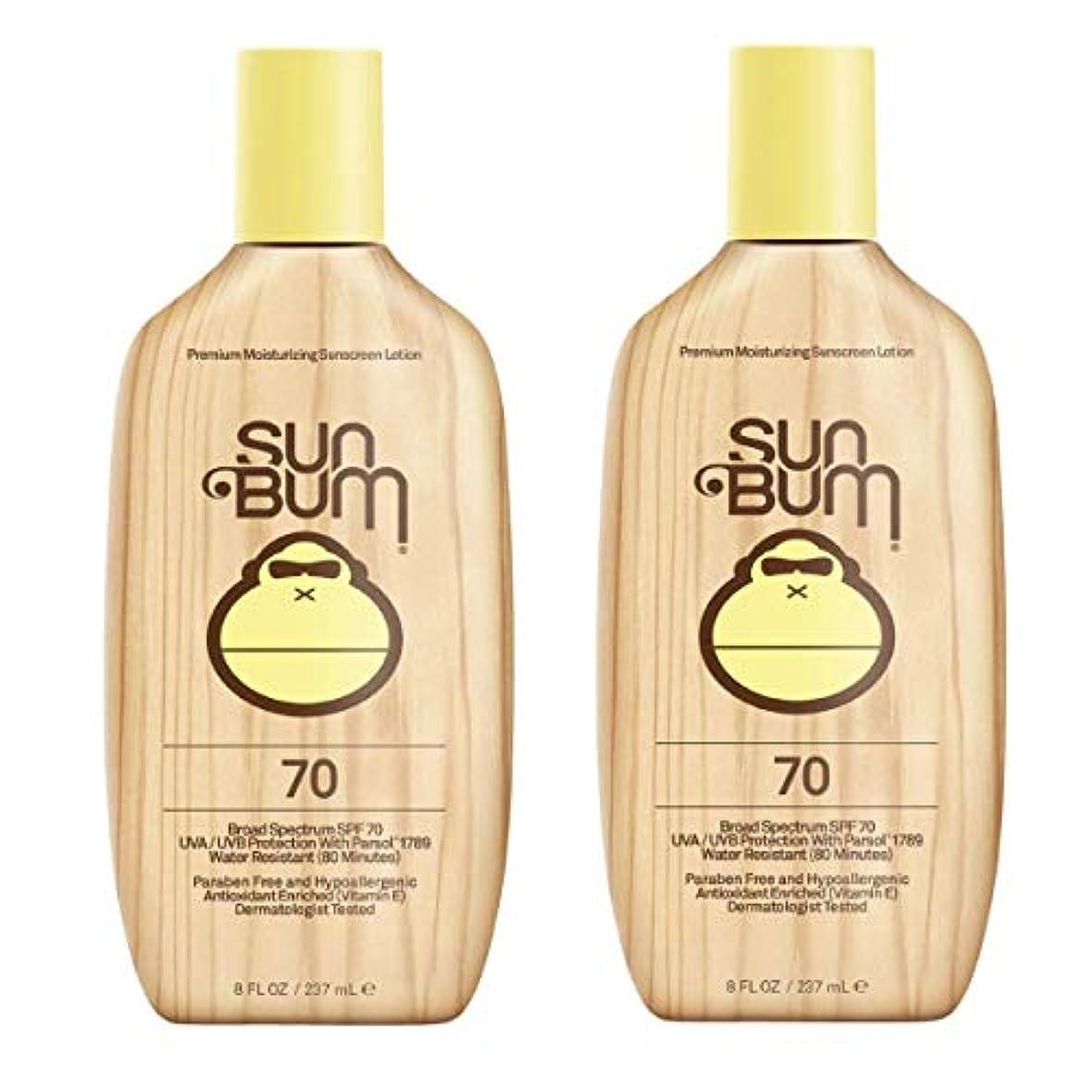 キャメル殉教者純正Sun Bum SPF 70 Lotion Sunscreen - by Sun Bum