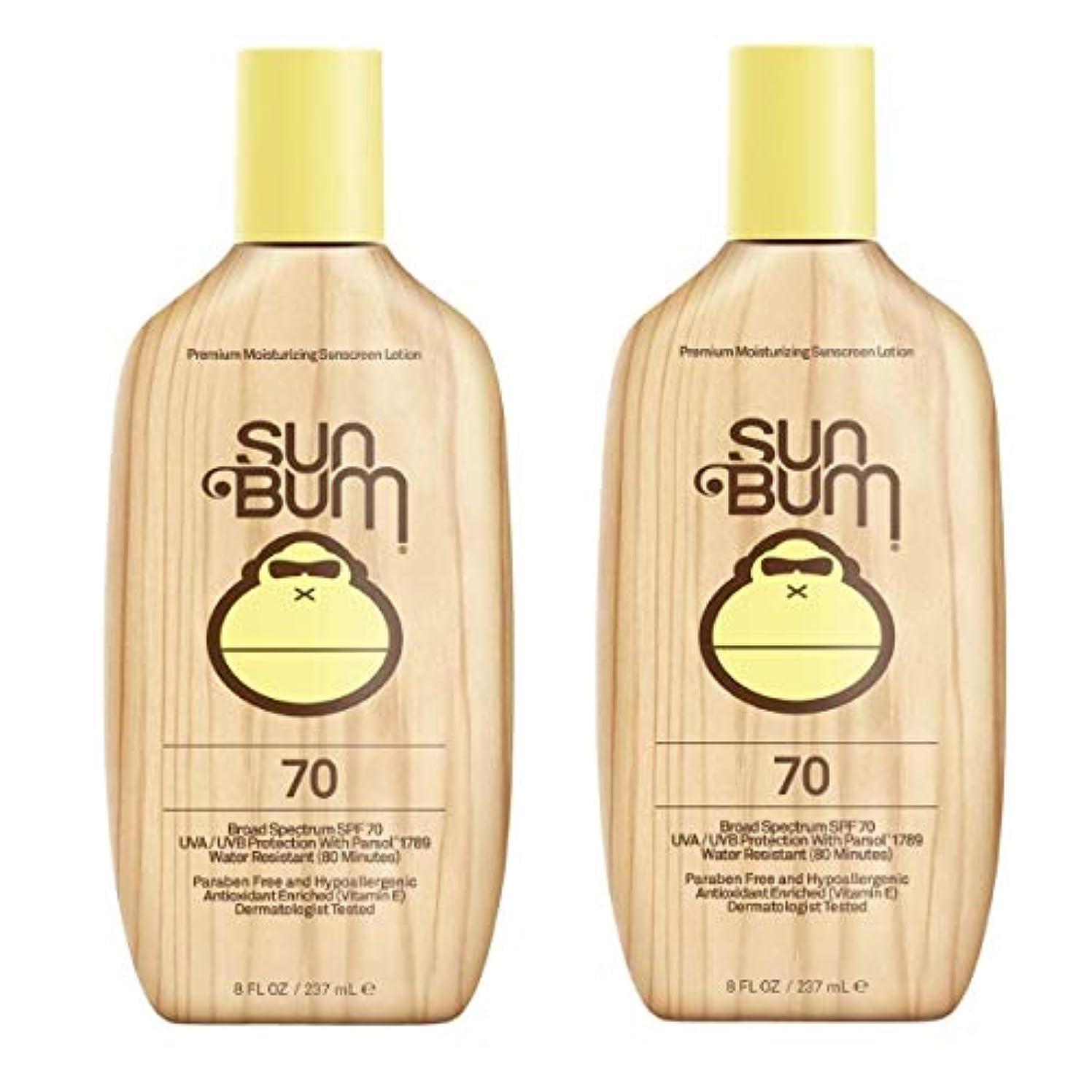 酔った針ありふれたSun Bum SPF 70 Lotion Sunscreen - by Sun Bum