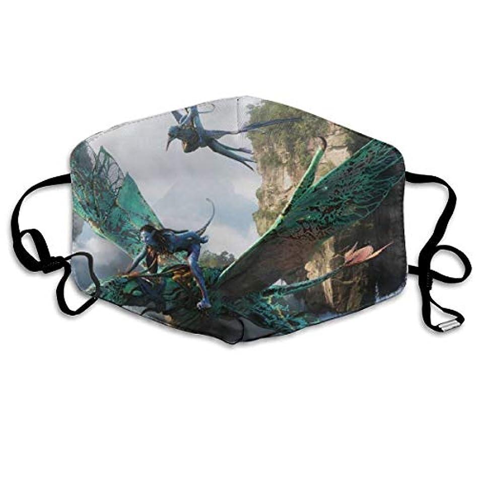 永久に宅配便非武装化マスク アバターAvatar2 立体構造マスク ファッションスタイル マスク PM2.5マスク 布マスク 肌荒れしない 風邪対応風邪予防 男女兼用