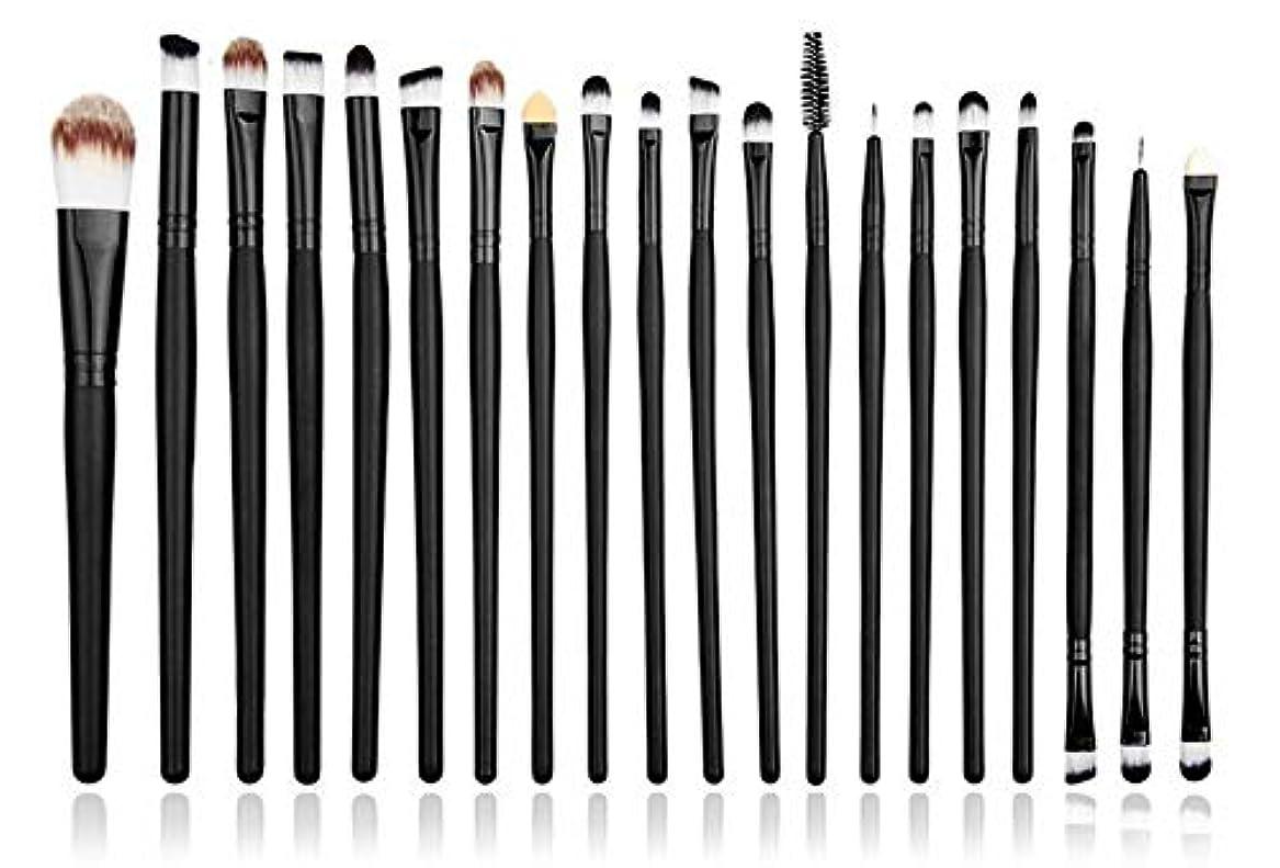 喜ぶ取り組む振動させるアイメイクブラシセット(20pcs)メイクブラシ 化粧筆 黒