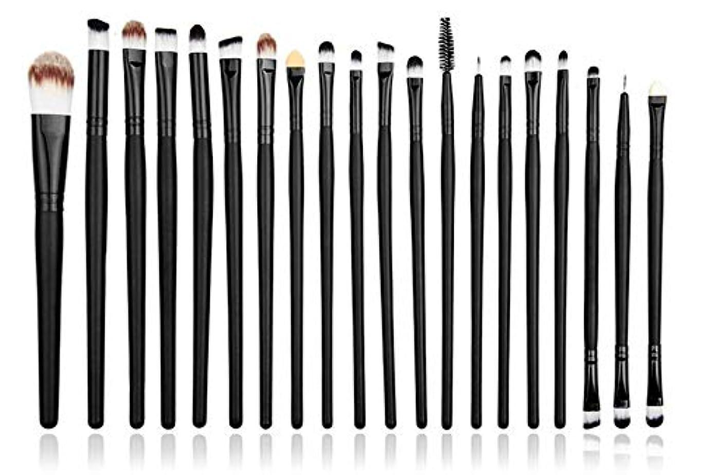 おしゃれじゃない近々追跡アイメイクブラシセット(20pcs)メイクブラシ 化粧筆 黒