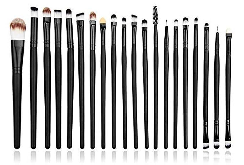 不機嫌そうな泥沼想定するアイメイクブラシセット(20pcs)メイクブラシ 化粧筆 黒