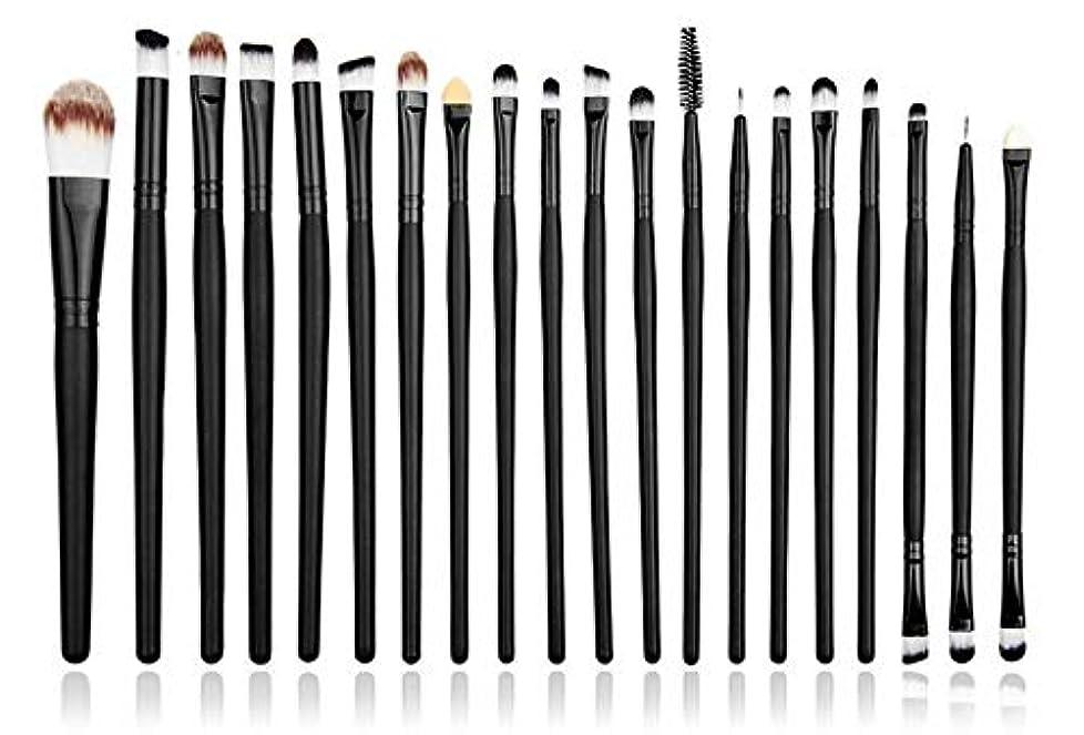 人気夜まとめるアイメイクブラシセット(20pcs)メイクブラシ 化粧筆 黒