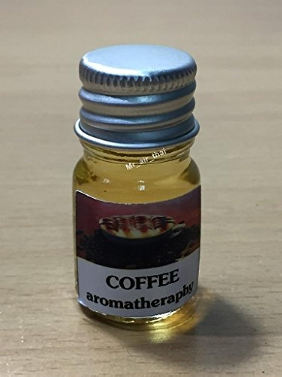 危険にさらされている危険なパトワ5ミリリットルアロマコーヒーフランクインセンスエッセンシャルオイルボトルアロマテラピーオイル自然自然5ml Aroma Coffee Frankincense Essential Oil Bottles Aromatherapy...