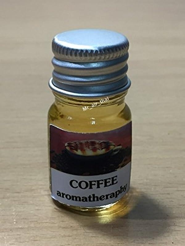 アクションスマイルより平らな5ミリリットルアロマコーヒーフランクインセンスエッセンシャルオイルボトルアロマテラピーオイル自然自然5ml Aroma Coffee Frankincense Essential Oil Bottles Aromatherapy...