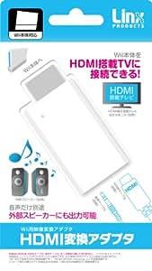 Wii用映像変換アダプタ『HDMI変換アダプタ』