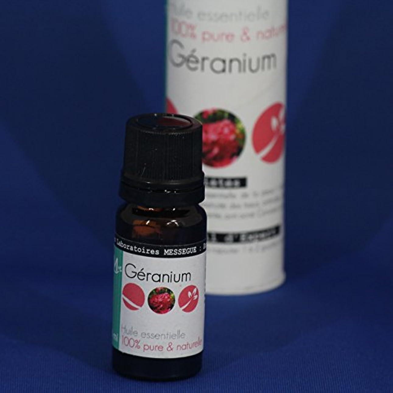 固める品種確かにLabaratoires MESSEGUE Huile essentieiie  100%pure&naturelle Geranium モーリスメセゲ エッセンシャルオイル ゼラニウム