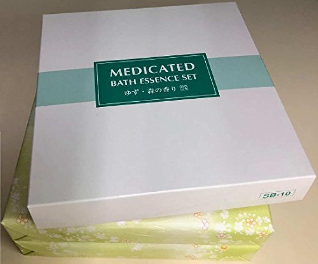 ラブ勇敢なロンドン四季折々 薬用入浴剤セット 3個セット 個別包装済み