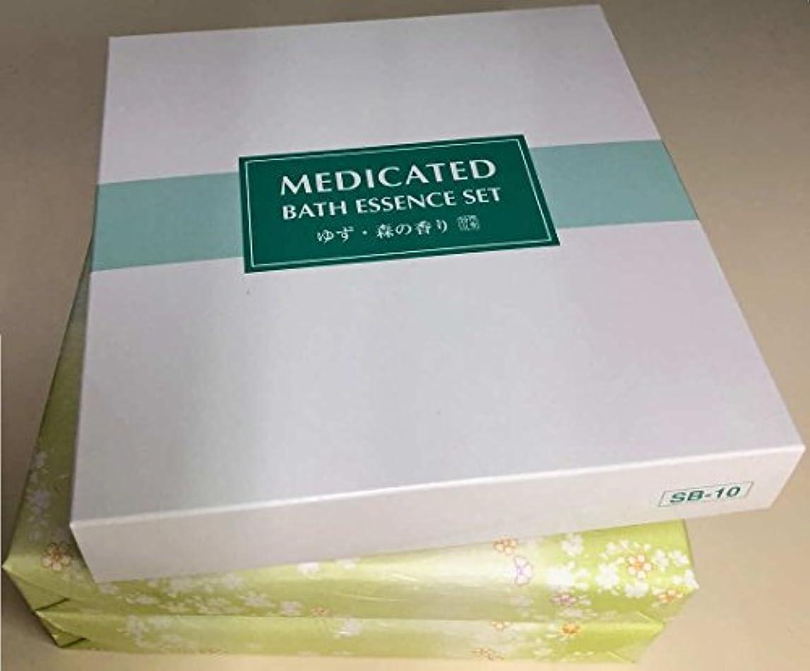 遠近法流す急降下四季折々 薬用入浴剤セット 3個セット 個別包装済み