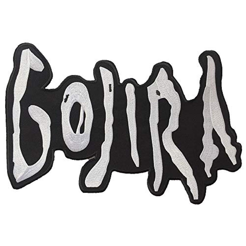 息切れオーバードロー構造的VTG XXs BIG SIZE 刺繍 アイロンワッペン ヘヴィメタル GOJIRA ゴジラ FRANCE 高品質:33.0cm x 21.0cm