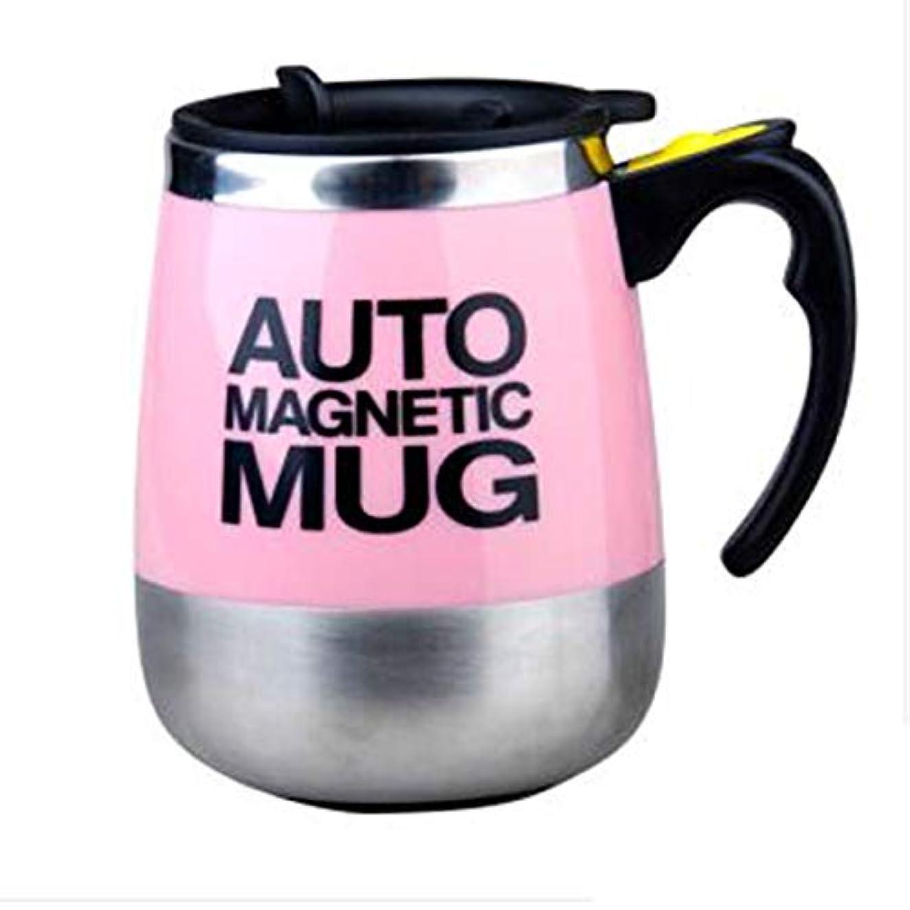 把握追加火薬Yougou01 誕生日プレゼント女の子母の日520プレゼント用ガールフレンド男の子実用的なクリエイティブギフトクリエイティブミキシングカップ 、創造的な装飾 (Capacity : 450ml, Color : Pink)