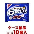 【1ケース納品】 【1個あたり313円】 ナビスコ オレオチョコレートバー ミニ 12個×10