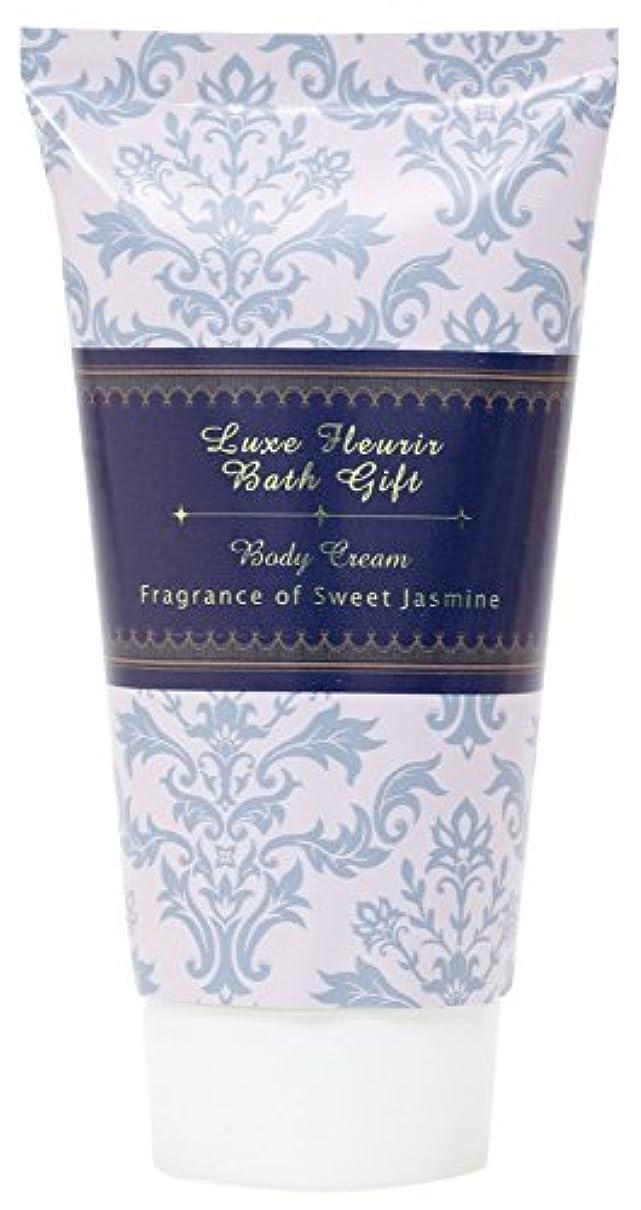 爵ワーム便宜ノルコーポレーション ハンドクリーム リュクスフルーリル 45g ジャスミンの香り OZ-LEC-1-2