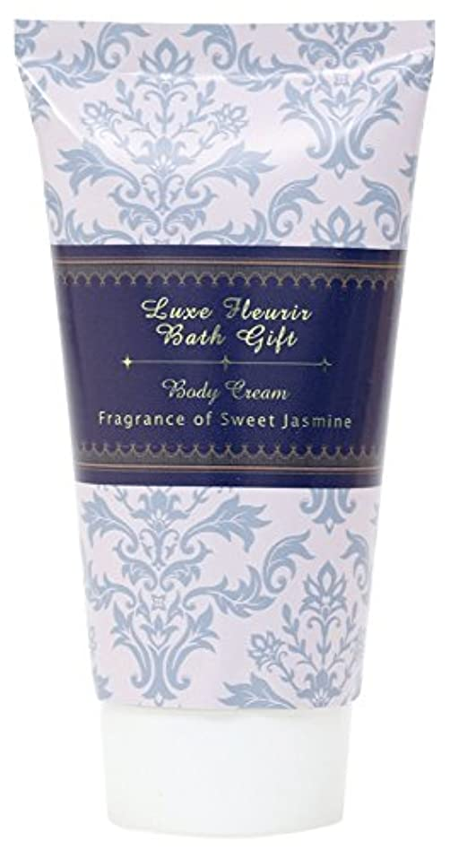 仲人特徴づける件名ノルコーポレーション ハンドクリーム リュクスフルーリル 45g ジャスミンの香り OZ-LEC-1-2