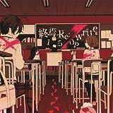 終焉-Re:write-