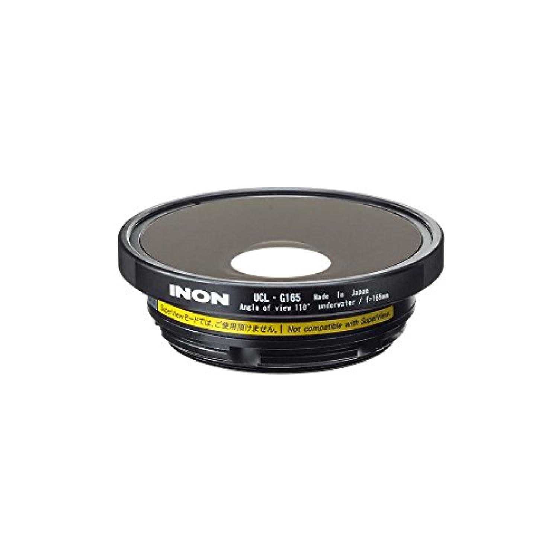 INON/イノン 水中ワイドクローズアップレンズ「UCL-G165 M55」