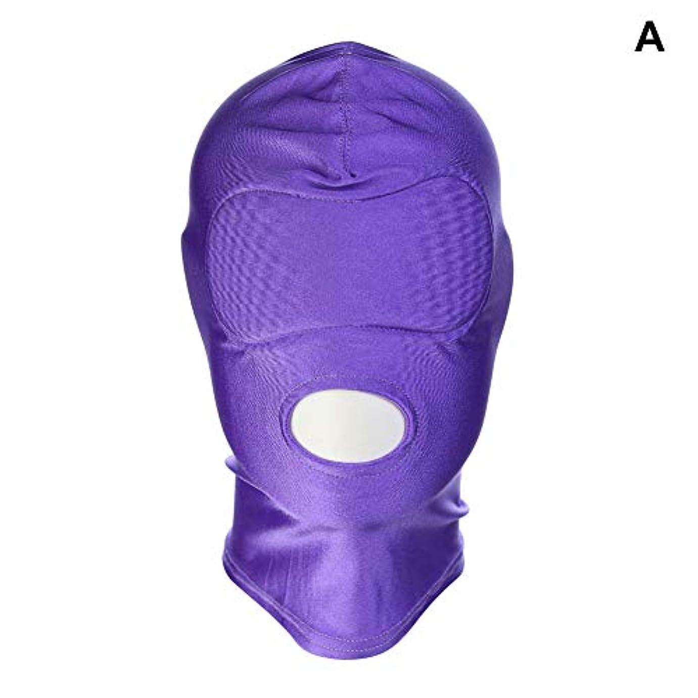 エンターテインメント温度こんにちはAlligado 1ピースマスクフードセックスグッズ製品ゲームコスプレボンデージヘッドギア安全なハロウィーンギフト