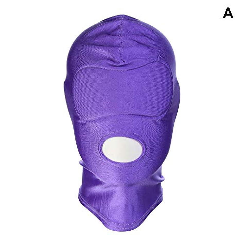 診断する自殺レイAlligado 1ピースマスクフードセックスグッズ製品ゲームコスプレボンデージヘッドギア安全なハロウィーンギフト