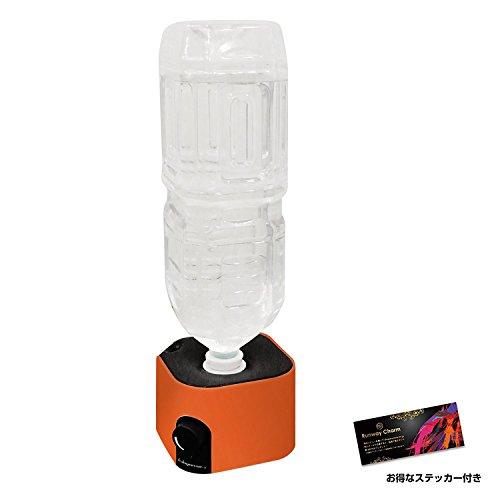 ペットボトル対応 超音波式 加湿器 13時間 連続使用可 【お得なステッカー&一年間安心保証付】 500mlだけでなく1Lのペットボトルにも対応 タンク内のカビの心配がなくいつでも清潔 卓上加湿器 サブ加湿器 ポータブルとして外出時にも最適