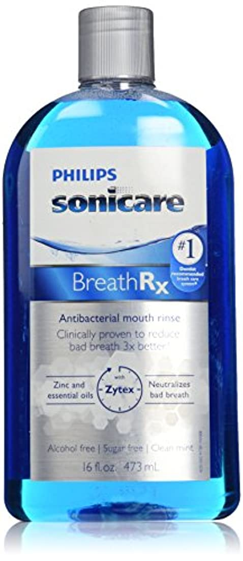 素子疎外アシュリータファーマンPhilips Sonicare Breathrx Antibacterial Mouth Rinse by Philips Sonicare [並行輸入品]