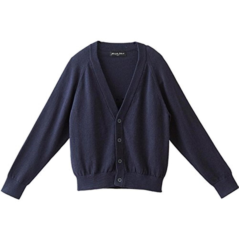 (キャサリンコテージ) Catherine Cottage 子供服 フォーマル男女兼用 MA524 ニットカーディガン
